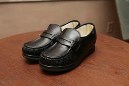 참 S15 (신발)